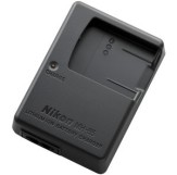 nikon-mh65-charger-main