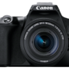 Canon EOS 250D DSLR Camera with 18-55mm Lens - Cameraland Sandton