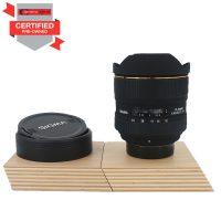 Sigma 12-24mm f/4.5-5.6 EX DG (Pre-owned) | Cameraland Sandton