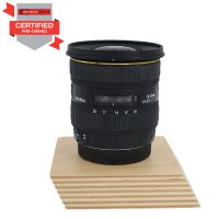 Sigma 10-20mm f/4-5.6 EX DC HSM for Canon (Pre-owned) | Cameraland Sandton